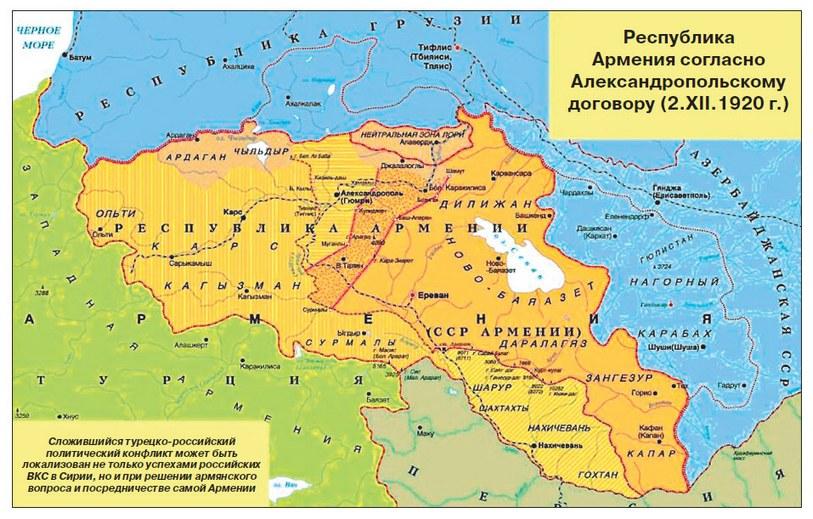Фото частное армянки вк 14 фотография