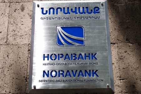 PANEL SESSION OF THE NORAVANK FOUNDATION RESEARCH COUNCIL