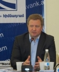 TOPICAL ISSUES OF EURASIAN INTEGRATION AND ARMENIA