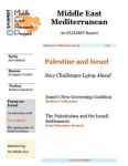 "NEW ISSUE OF ""MIDDLE EAST MEDITERRANEAN"" WAS PUBLISHED"